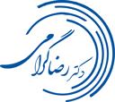 دکتر رضا گرامی، متخصص رادیولوژی Logo